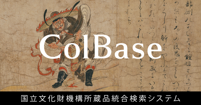 ColBase