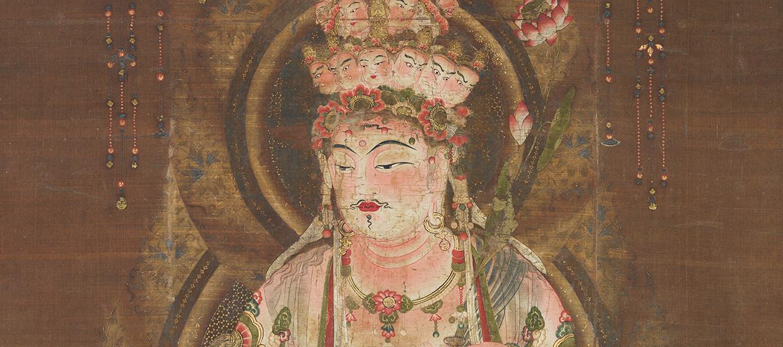 Eleven-Headed Avalokiteśvara