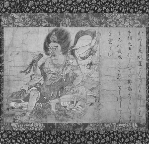 Tenkeisei, God of Heavenly Punishment, Extermination of Evil (J., Hekija-e)_6