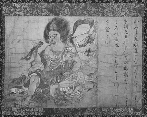 Tenkeisei, God of Heavenly Punishment, Extermination of Evil (J., Hekija-e)_7