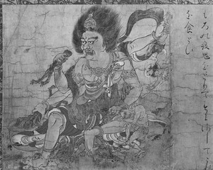 Tenkeisei, God of Heavenly Punishment, Extermination of Evil (J., Hekija-e)_8