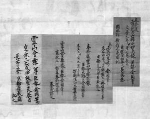 釈迦霊鷲山説法図_27