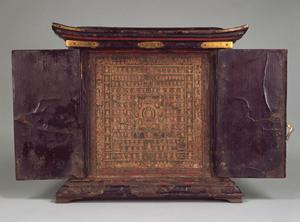 Shrine with Mandalas of the Two Worlds (Ryōkai Mandara)