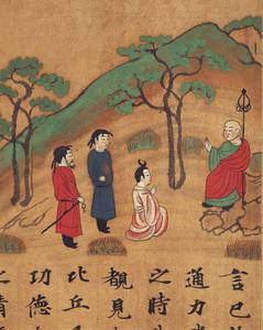 重要文化財|絵因果経|奈良国立...