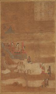 Sudhana's Pilgrimage to Fifty-five Spiritual Teachers as Described in the Flower Ornament Scripture (Avataṃsaka Sūtra), (J., Kegon Gojūgosho E), (Scene of Sudhana Meeting Acalanātha)