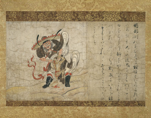 Shōki, The Demon Queller (Zhongkuei), Extermination of Evil (J., Hekija-e)_5