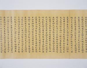 阿闍世王経 巻下(五月一日経)_5