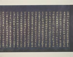 "Kegon-kyō (Avataṃsaka-sūtra), (Nigatsudō Yakegyō, Fascicle ""Otsu"")"