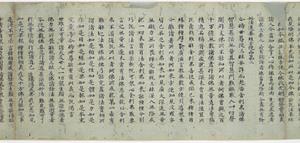 Hoke-kyō (Saddharma-puṇḍarīka sūtra), Vol.1_3