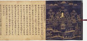 Hoke-kyō (Saddharma-puṇḍarīka sūtra), Vol.5_2