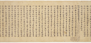 Hoke-kyō (Saddharma-puṇḍarīka sūtra), Vol.5_3