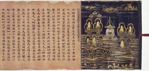 Hoke-kyō (Saddharma-puṇḍarīka sūtra), Vol.7_4
