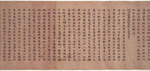 Hoke-kyō (Saddharma-puṇḍarīka sūtra), Vol.7_5
