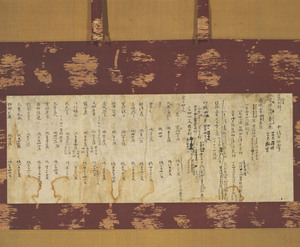Record of the office for copying sutras; Record of the office for making Buddhist implements