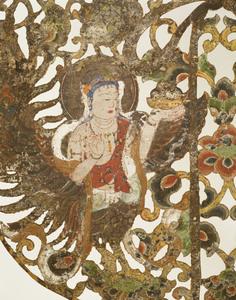 "Keman (Pendant ornament in Buddhist sanctuary), No. 7 (""To"")_4"