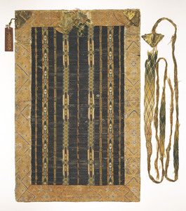 Sūtra scroll wrapper