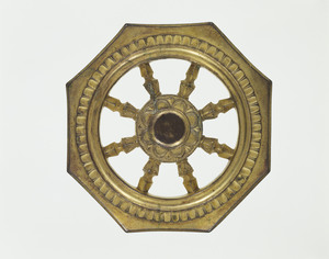 Rimbō (Cakra wheel)