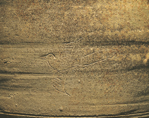 Sutra case (Excavated presumably in Hōjō-shi, Ehime)_1