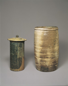 Outer case (Excavated from sutra mound at Kokawa, Wakayama)