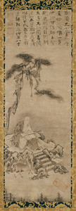 Portrait of the Priest Daidō Ichii_2