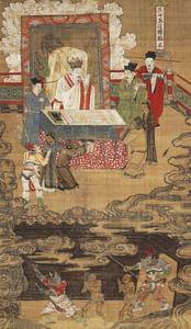 Ten Kings of Hell, Wudao Zhuanlun Wang (J., Godō Tenrin Ō)