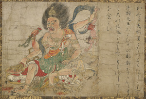 Tenkeisei, God of Heavenly Punishment, Extermination of Evil (J., Hekija-e)_3