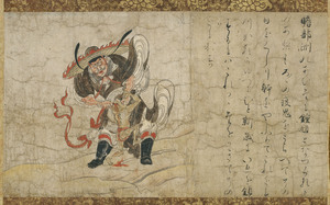 Shōki, The Demon Queller (Zhongkuei), Extermination of Evil (J., Hekija-e)_4
