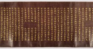 Konkōmyōsaishōō-kyō (Suvarṇaprabhāsottama-rāja-sūtra), Vol.10 (Kokubunji-kyō)_7