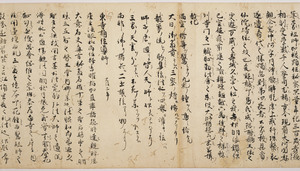 Zappitsu-shū (Collected Notes and Records), (Kanjō-tantoku)_1