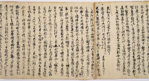 Zappitsu-shū (Collected Notes and Records), (Hyōbyaku-tō)_0
