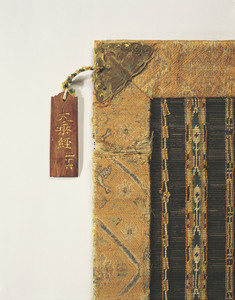 Sūtra scroll wrapper_0