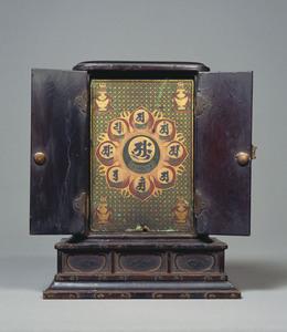 Feretory for enshrining Buddha's relics_1