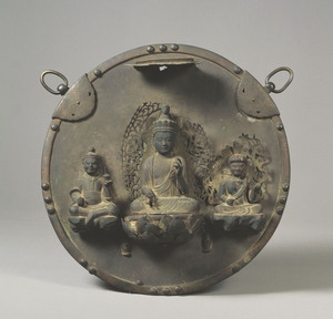 Kakebotoke (Hanging round tablet) with images of Eleven-Headed Kannon (Ekadaśamukha) triad