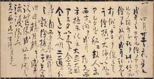 Myōe Shōnin Yumenoki (April 22)