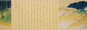 Kusamakura, Illustrated Novel written by Natsume Sōseki_2