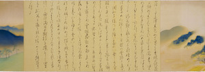 Kusamakura, Illustrated Novel written by Natsume Sōseki_4
