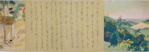 Kusamakura, Illustrated Novel written by Natsume Sōseki_6