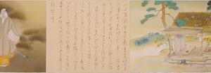 Kusamakura, Illustrated Novel written by Natsume Sōseki_8