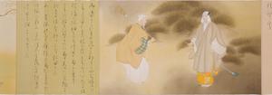 Kusamakura, Illustrated Novel written by Natsume Sōseki_9