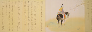 Kusamakura, Illustrated Novel written by Natsume Sōseki_10