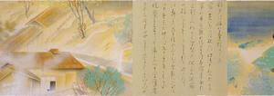 Kusamakura, Illustrated Novel written by Natsume Sōseki_12