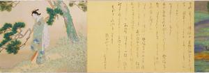 Kusamakura, Illustrated Novel written by Natsume Sōseki_1