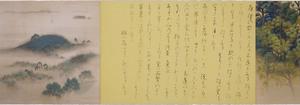 Kusamakura, Illustrated Novel written by Natsume Sōseki_5