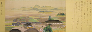 Kusamakura, Illustrated Novel written by Natsume Sōseki_11