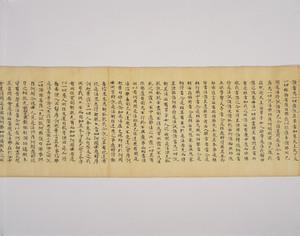 阿闍世王経 巻下(五月一日経)_4