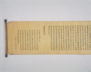 阿闍世王経 巻下(五月一日経)_3