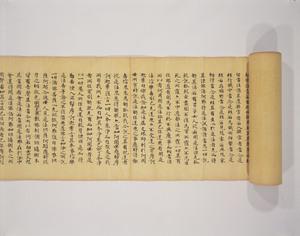 阿闍世王経 巻下(五月一日経)_1
