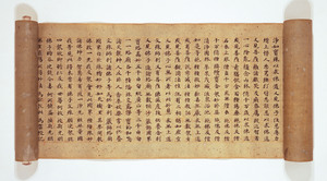 Hoke-kyō (Saddharma-puṇḍarīka sūtra), Vol.1_2