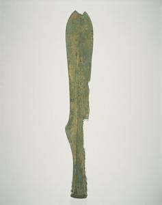Ceremonical bronze halberd (Excavated from Kuroshima, Toyotama-chō, Nagasaki)