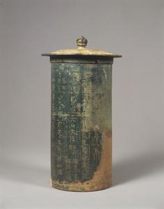 Sutra case (Excavated from sutra mound at Kokawa, Wakayama)